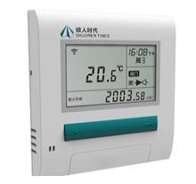 无线室内温控器