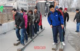 w88优德官网中文版时代员工扩展活动